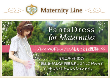 FantaDress for maternities