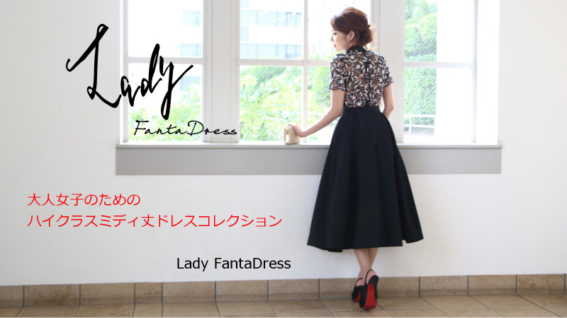 Lady FantaDress