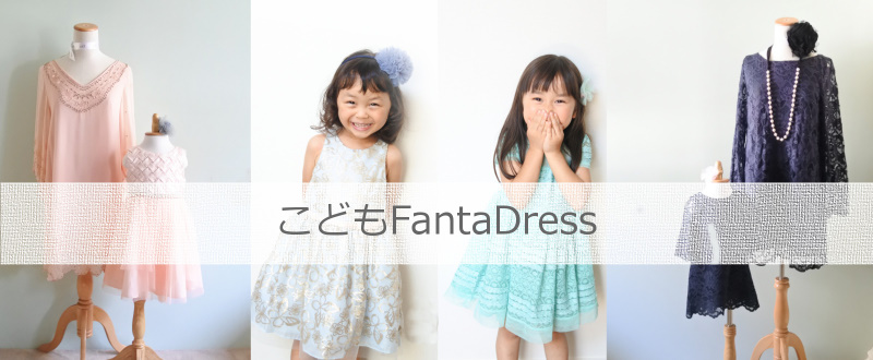 ベビー&キッズドレス(girls)