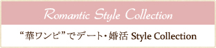 Romantic Style Collection