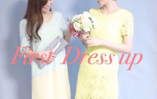 初めてのお呼ばれドレス2020。キュート派?フェミニン派?