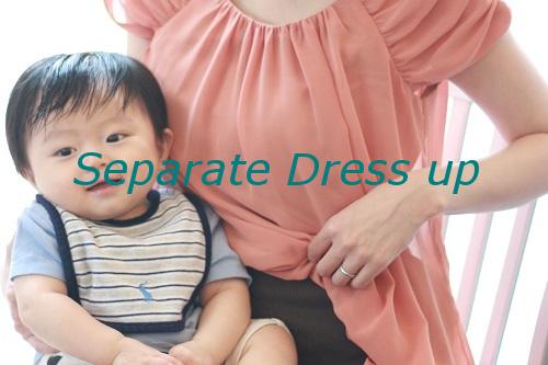 授乳ママの味方!セパレートドレス♡オールインワン風&ワンピース風