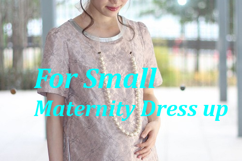 Smallニンプさん♡のスッキリ見えドレス