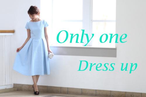 世界でたったひとつ、FantaDressオリジナルのドレス