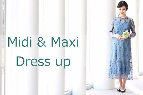 妊婦のむくみ&着丈問題はミディ&マキシDressアップお洒落に解決♡