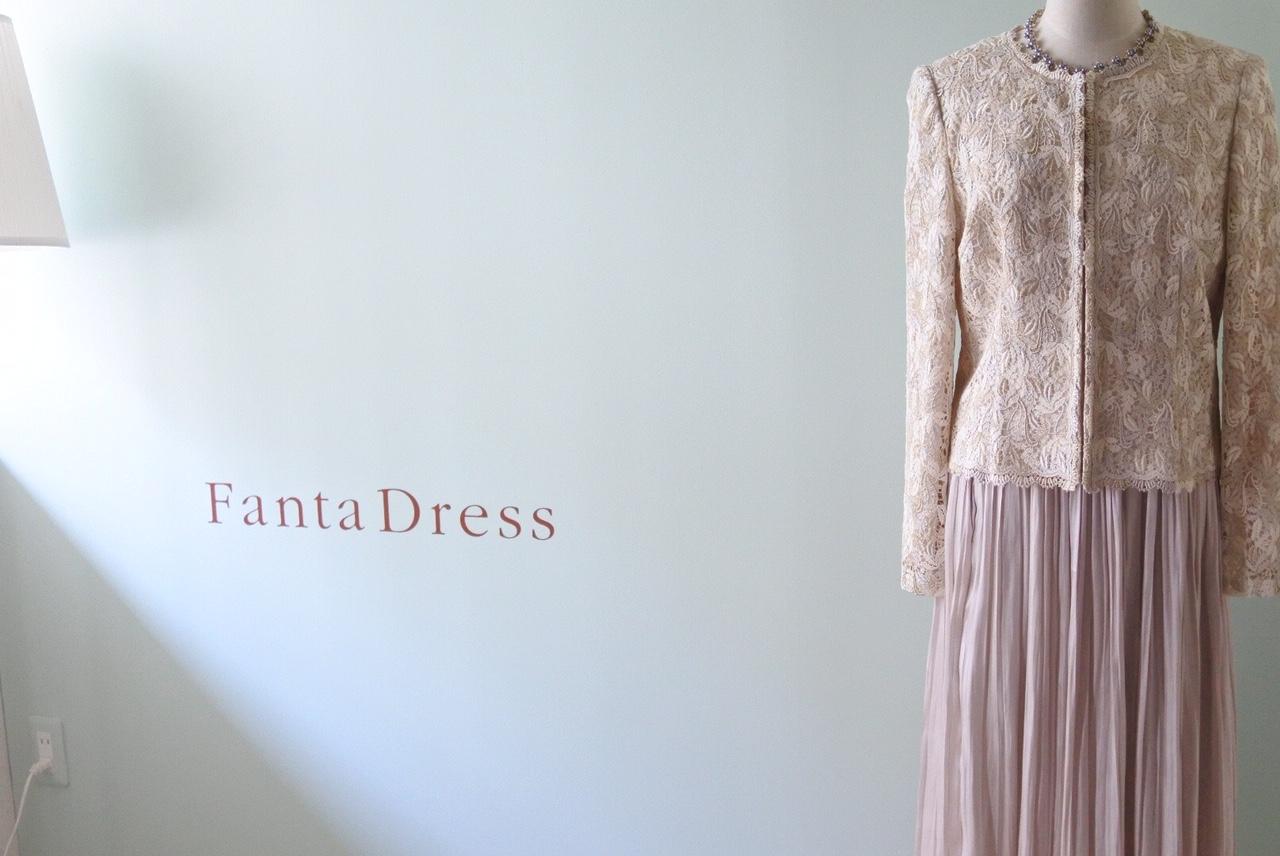 新郎新婦の祖母ドレス